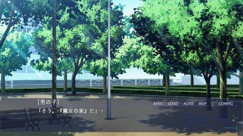 るりいろ 体験版 Game Screen Shot3