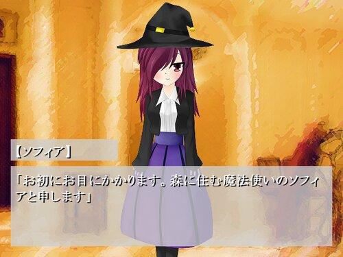 永遠を生きる君に伝えたい事 Game Screen Shot2