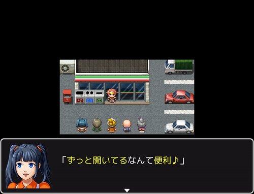 魔界のコンビニⅡ Game Screen Shot1