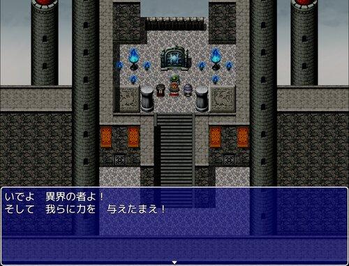 姫君のわがままとやさしさ2 Game Screen Shot2