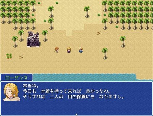 姫君のわがままとやさしさ2 Game Screen Shot3