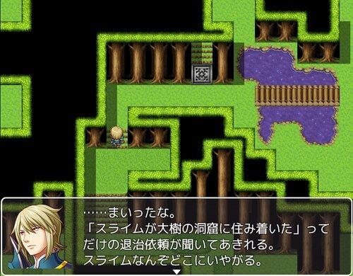 Medalion Girl Game Screen Shot3