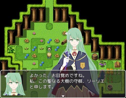 Medalion Girl Game Screen Shots