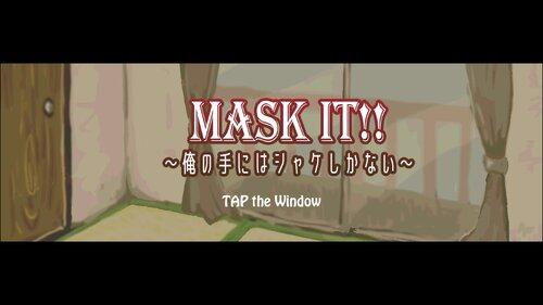 MASK IT! ! ~俺の手にはシャケしかない~ Game Screen Shots