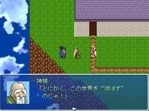 Kamu-Story Game Screen Shot1