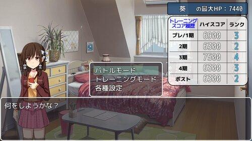 アマゲチッタ!! Game Screen Shot3