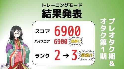 アマゲチッタ!! Game Screen Shot5