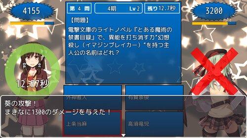アマゲチッタ!! Game Screen Shots