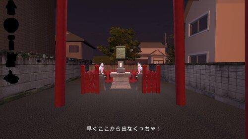 徘徊呪 Game Screen Shot1