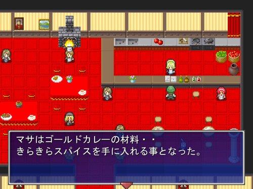 福祉物語3 Game Screen Shot1