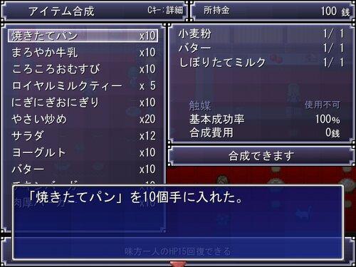 福祉物語3 Game Screen Shot3