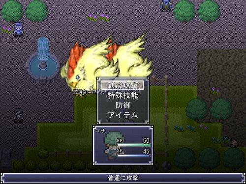 福祉物語3 Game Screen Shot5