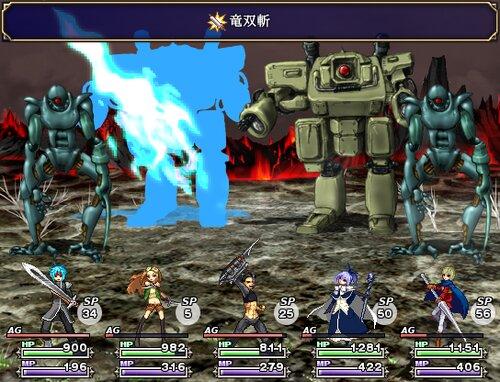 エルレガリア Ver0.19.32b Game Screen Shot