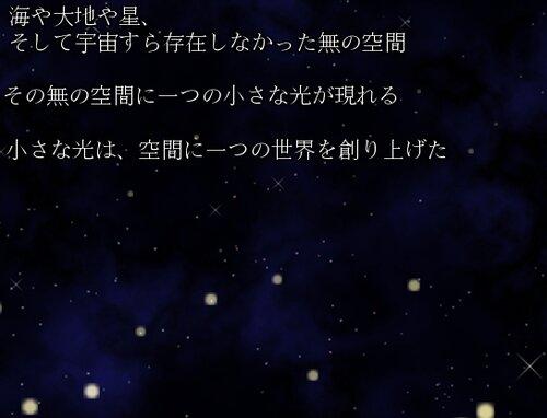 エルレガリア Ver0.19.32b Game Screen Shot2