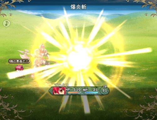 エレメンタル・ヒーローズ Game Screen Shot