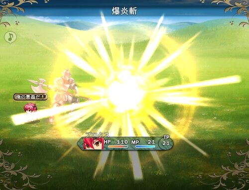 エレメンタル・ヒーローズ Game Screen Shot1