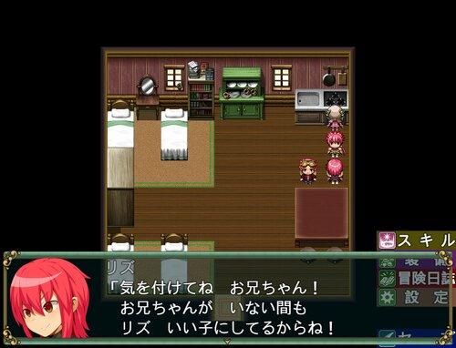 エレメンタル・ヒーローズ Game Screen Shot2
