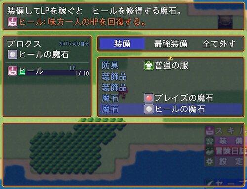 エレメンタル・ヒーローズ Game Screen Shot3