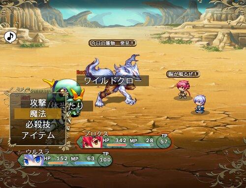 エレメンタル・ヒーローズ Game Screen Shot4