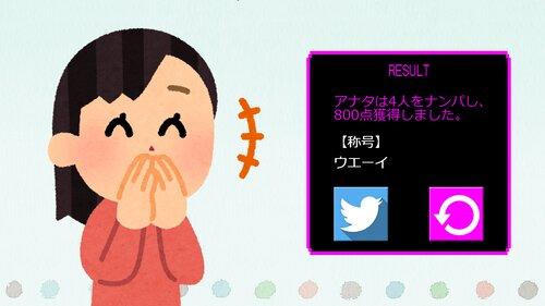 妖精達の街路 スコアアタック版 Game Screen Shot5