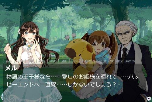 アリス・ガラティーンと冒涜されし生命の孤島 Game Screen Shot3