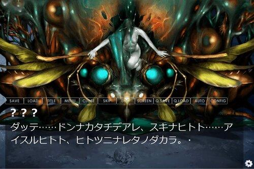 アリス・ガラティーンと冒涜されし生命の孤島 Game Screen Shot4