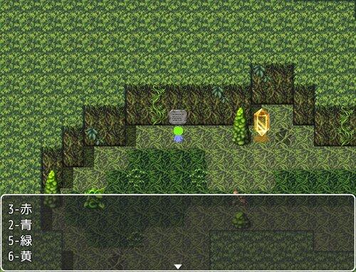 ガオリンの白色悪夢 Game Screen Shot3