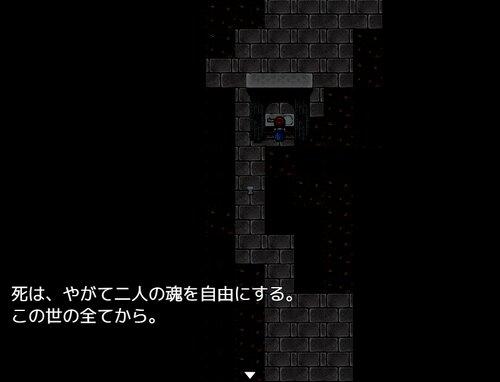 そして死は何者も支配できず Game Screen Shot3