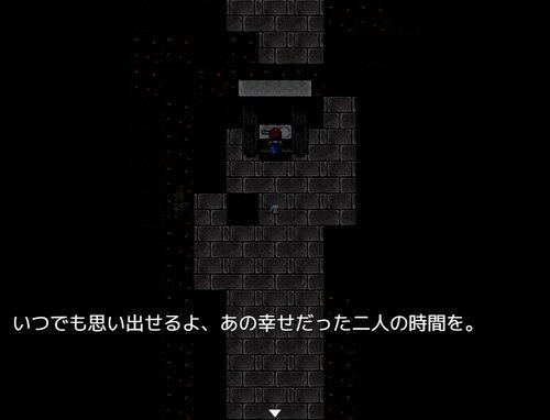 そして死は何者も支配できず Game Screen Shot5