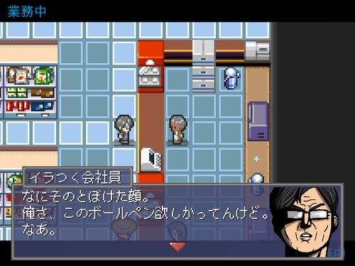 クレーム対応RPG Game Screen Shot