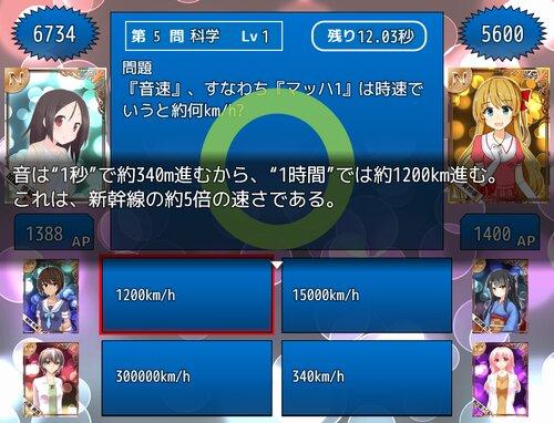 キュードル! Tokyo Summer Challenge Game Screen Shot1