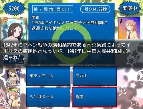 キュードル! Tokyo Summer Challenge Game Screen Shot2