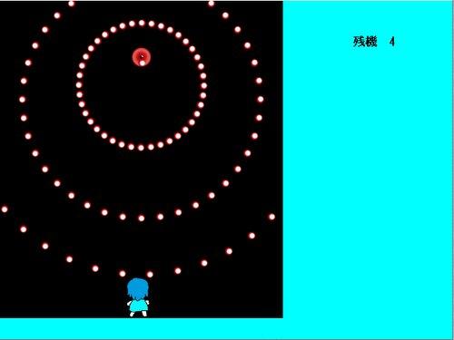 シューティングゲーム(仮) Game Screen Shots