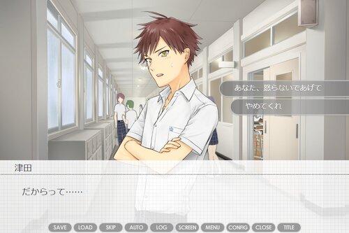 好きだ! Game Screen Shot1