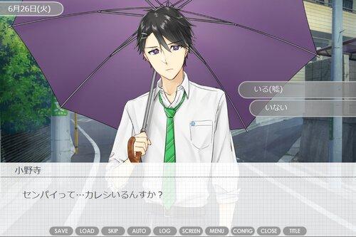 好きだ! Game Screen Shot4