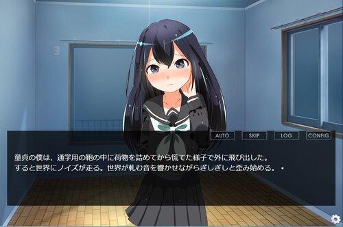 魔女からの1分間メッセージ Game Screen Shot3