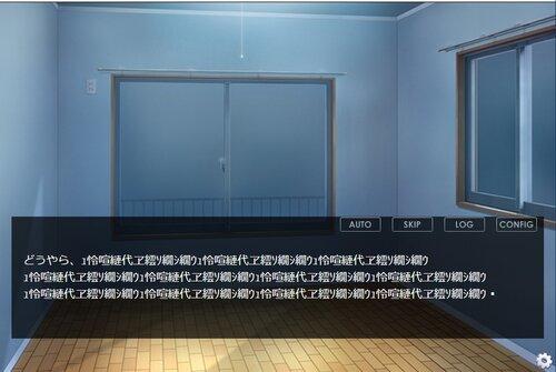 魔女からの1分間メッセージ Game Screen Shot4