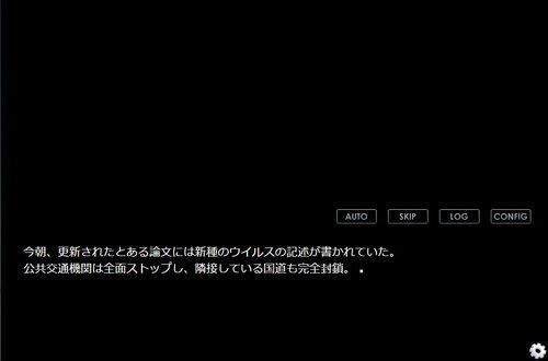 魔女からの1分間メッセージ Game Screen Shot5
