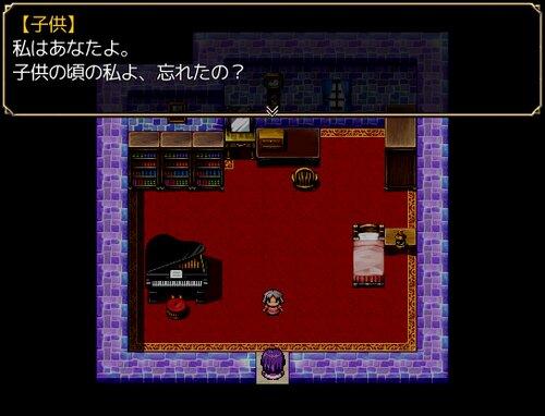 Memory Verita2 Game Screen Shot