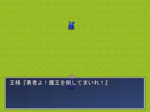 クソゲー検定 Game Screen Shot2