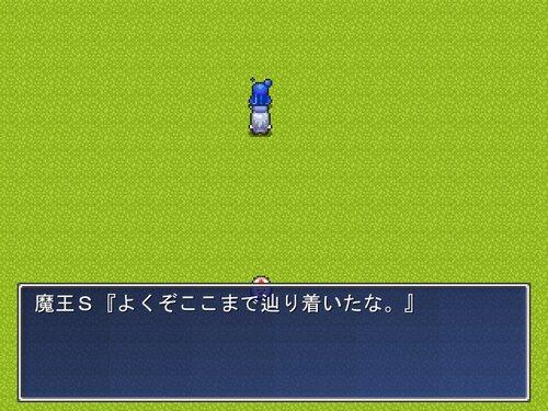 クソゲー検定 Game Screen Shot3