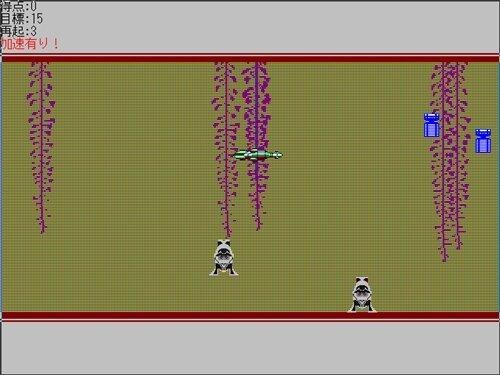 ニューグズアン Game Screen Shot1