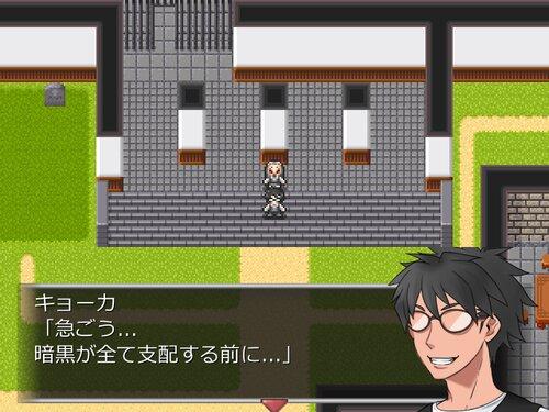 キョーカマン~導かれし厨学生~ Game Screen Shot1