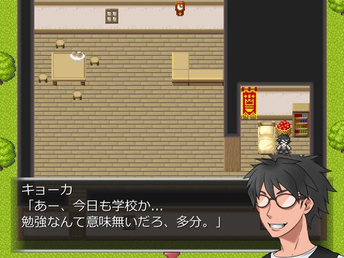 キョーカマン~導かれし厨学生~ Game Screen Shot3