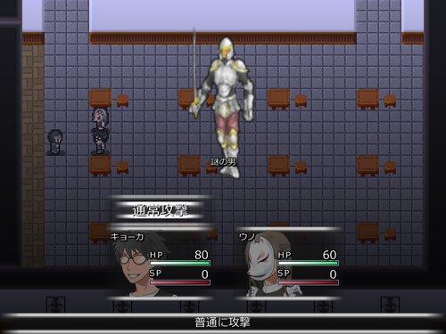 キョーカマン~導かれし厨学生~ Game Screen Shot4