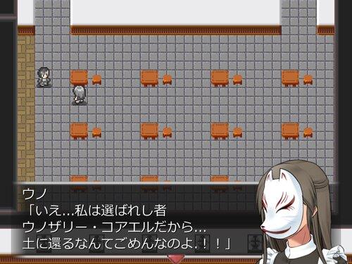 キョーカマン~導かれし厨学生~ Game Screen Shot5