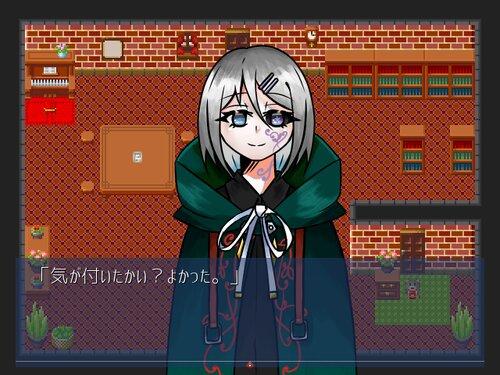 Reinkarnation Game Screen Shot
