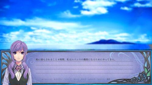 プロセルピナの楽園 Game Screen Shot2