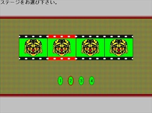 ニューグズアン Game Screen Shot3