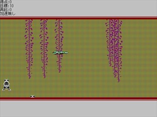 ニューグズアン Game Screen Shot4